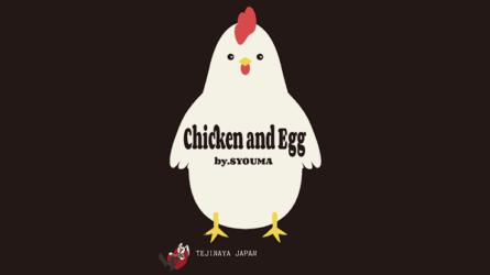 Chicken and Egg by Tejinaya Magic