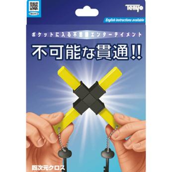 4D Cross 2020 by Tenyo Magic